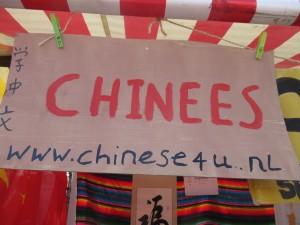 Chinese4U op Aktiviteitenmarkt Het Rond